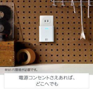 AmazonのEcho Flexの写真