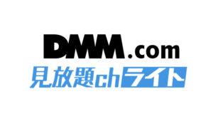 DMMのlogo