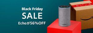 AmazonのBlack Friday