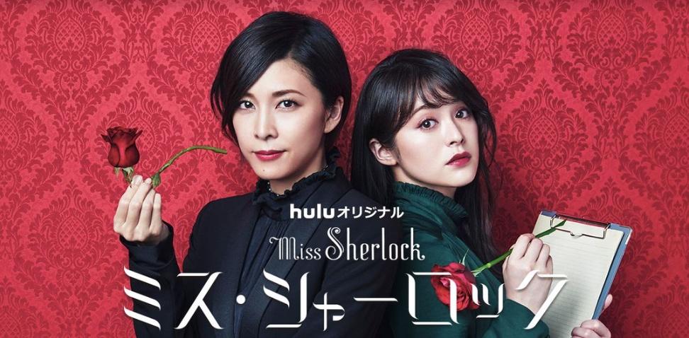 Huluのオリジナル作品を紹介