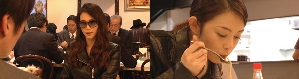 不倫食堂に出演する岩佐真悠子