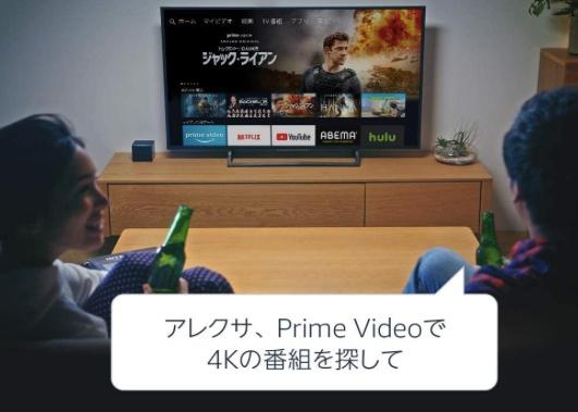 Fire TV Cube 4Kで動画を見ている