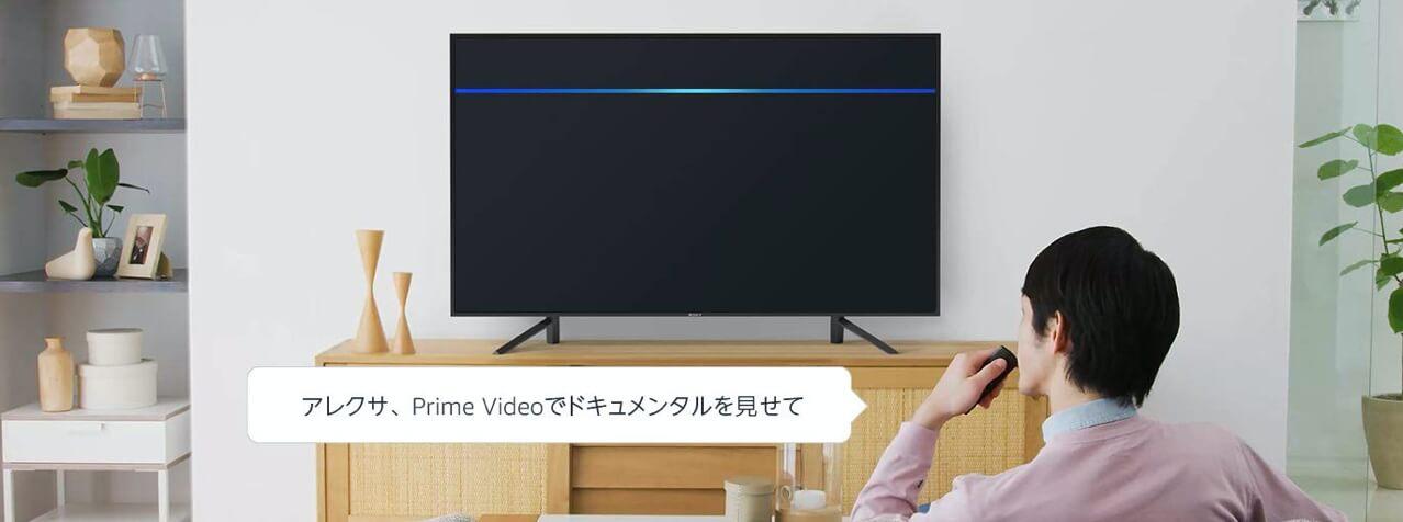 Amazon TV Stickで音声操作をしている様子
