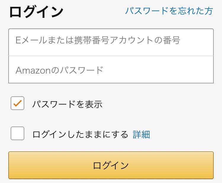 FODプレミアムにAmazonアカウントでログインしている