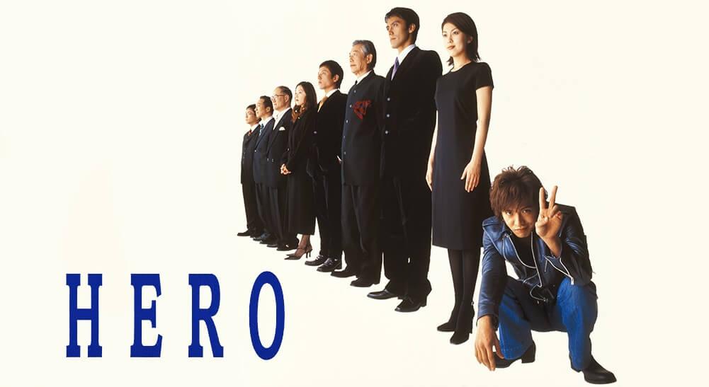 FODプレミアムのおすすめドラマ『HERO』を紹介している