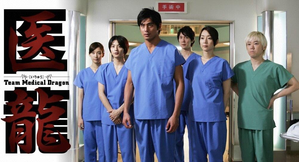 FODプレミアムのおすすめドラマ『医龍』を紹介している