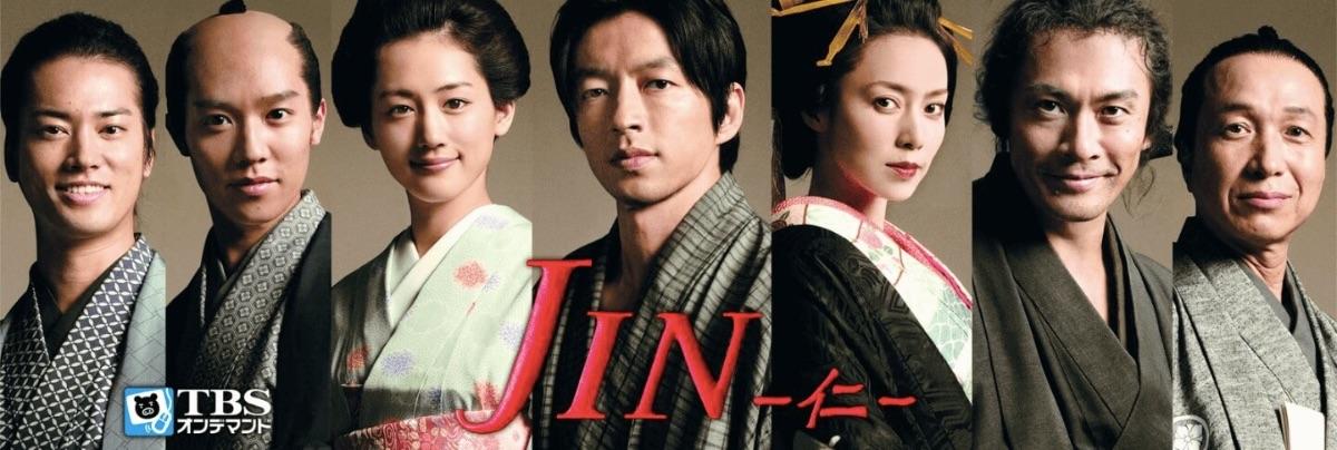 Huluのおすすめドラマ『Jin』
