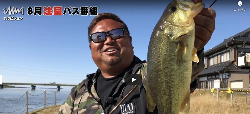 釣りビジョンで放送された番組を釣りビジョンVODで見る